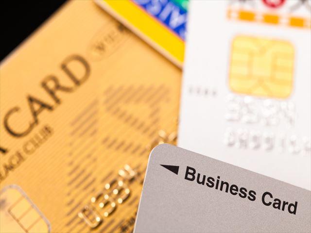 法人向けデビットカードの開設を考える方へ